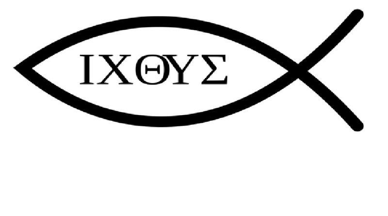 El símbolo del ICHTHYS ( ΙΧΘΥΣ)-MarchandoReligion.es